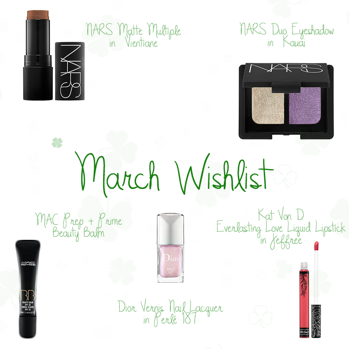 march_2014_wishlist